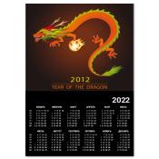 Календарь A3 2012
