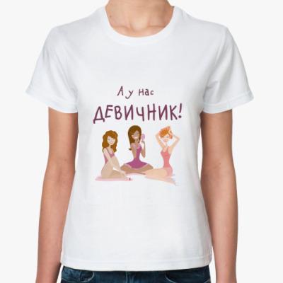 Мы будем в веселых футболках и у каждой будет фата))) Сейчас занята...