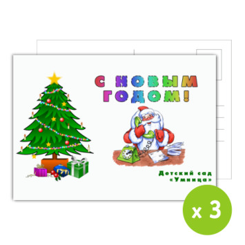 Открытка 10 x 14 см на printdirect.ru
