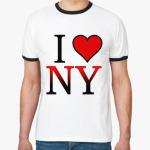 Футболка с рисунком I love NY - сделает Вам летом имидж и прохладу.