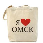Сумка Люблю Омск.