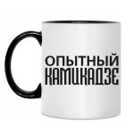 Printdirect.ru - 100 товаров для печати ваших фото и картинок.