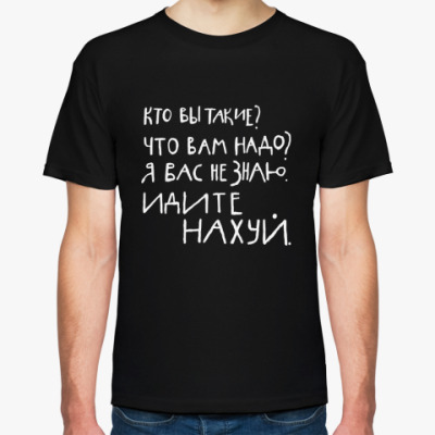 ...футболка для шампанского. make love not war майка интернет магазин.