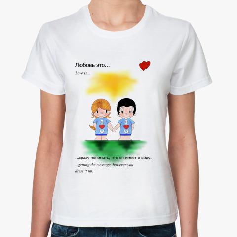 Женская футболка (белая)