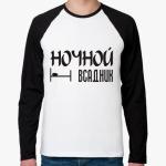 Printdirect.ru - более 100 сувениров для печати ваших фото.