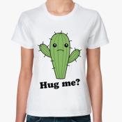 обними меня