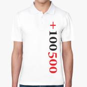 Мужская футболка поло +100500