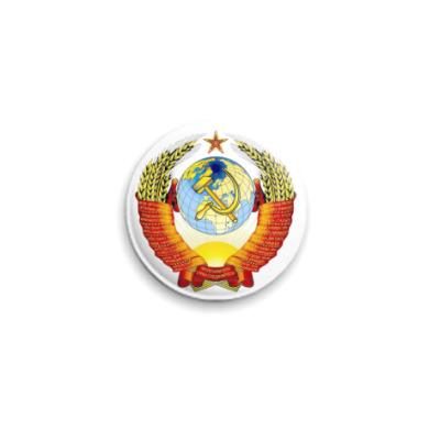 гербы ссср значки