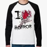 I love horror - Я люблю фильмы ужасов  на 4u.printdirect.ru