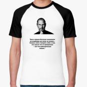 Реглан Steve Jobs