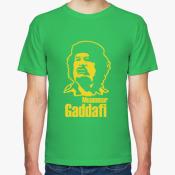 Футболка Муаммар Каддафи