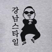 Толстовки Gangnam Style