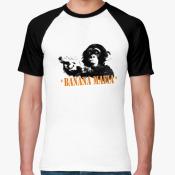 футболка Banana mafia