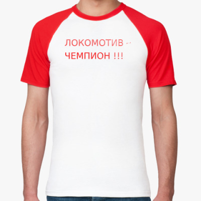 Реглан Мужская (бел/красн) на printdirect.ru