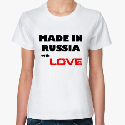 "футболка  ""MADE IN RUSSIA """